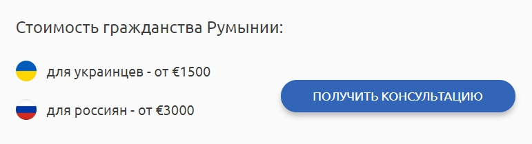 Цена.jpg